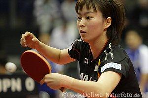 Foto ohne Signatur Kristin Silbereisen Tischtennis Autogrammkarte