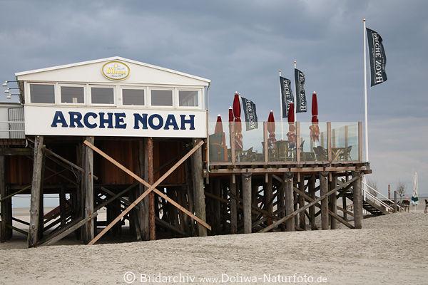 arche noah foto strand restaurant auf pfahlen in nordsee st peter ording k ste landschaft. Black Bedroom Furniture Sets. Home Design Ideas